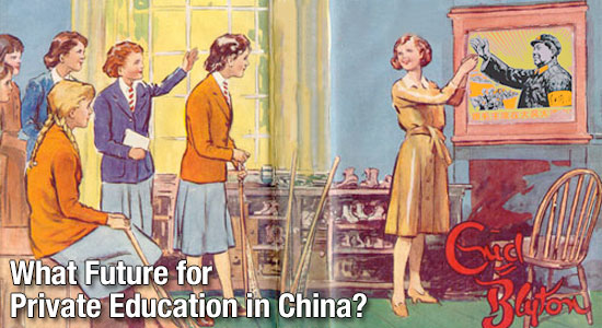 privateEducationChina
